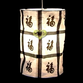 Yoko Chinese Paper Lanterns( GET LED LIGHT FREE)