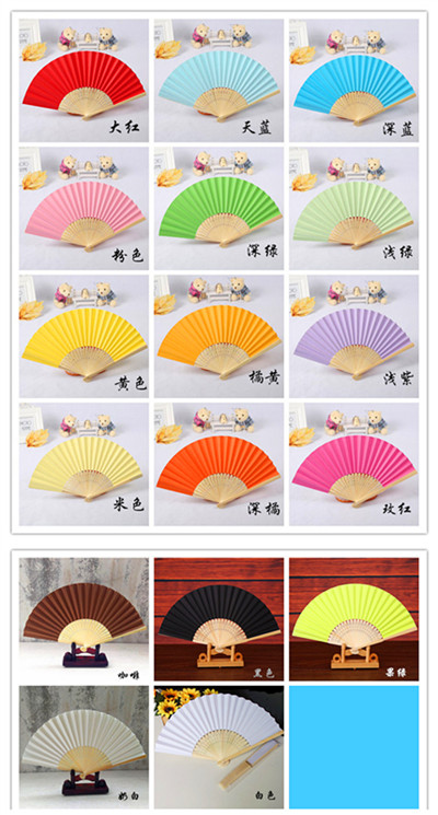 fan-colors-all.jpg