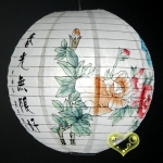 "16""Beautiful spring Paper Lantern"