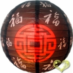 12 Inches Black And Red Calligraphy Paper Lantern