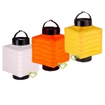 Box 3LED Battery Operated Lantern