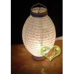 Led battery Kawaii eyelet paper lantern-white