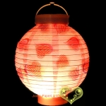"8"" Heart Pattern Battery Lantern"