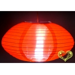 "14"" Saturn Nylon Lanterns-Red"
