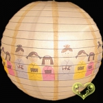 "12"" Asian children paper lantern"