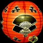 "16"" Red Japanese Fans Paper Lantern"