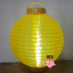 "8"" Led Battery Operated Nylon Lantern-Gold Yellow"