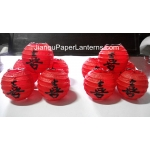 3.5 Inch Jubilant Paper Lanterns(10 of pack)