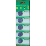 Cr2032 Lithium Battery(5 pack)