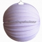 "20"" White Accordion Paper Lanterns"