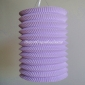 Lavender Cylinder Accordion Paper Lanterns