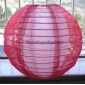 "12"" Red Sari Fabric double lanterns"
