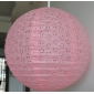 "16"" Eyelet Paper Lanterns-LightCoral"
