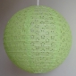 "12"" Eyelet Paper Lanterns-Light Lime"