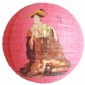 "16"" Japanese Geisha Paper Lantern-Coral Wholesale (150 of case)"