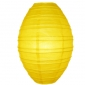 "10"" Yellow Olives Paper Lantern"