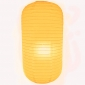 Yellow Capsule Shaped Paper Lantern