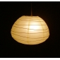 Fish tank yellow paper lanterns