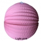 "12"" Light Pink Accordion Paper Lanterns"