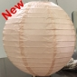 8 Inch Even Ribbing Pale Pink Paper Lanterns